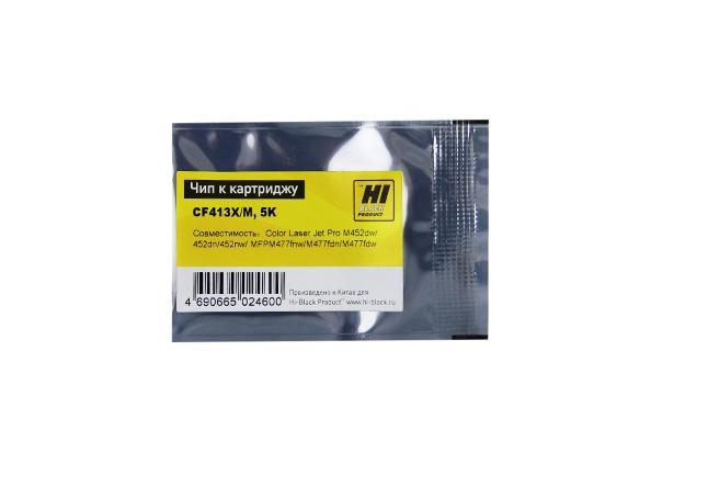 Чип Hi-Black к картриджу HP CLJ Pro M452/MFP M477/Canon046H (CF413X) OEM size, M, 5K