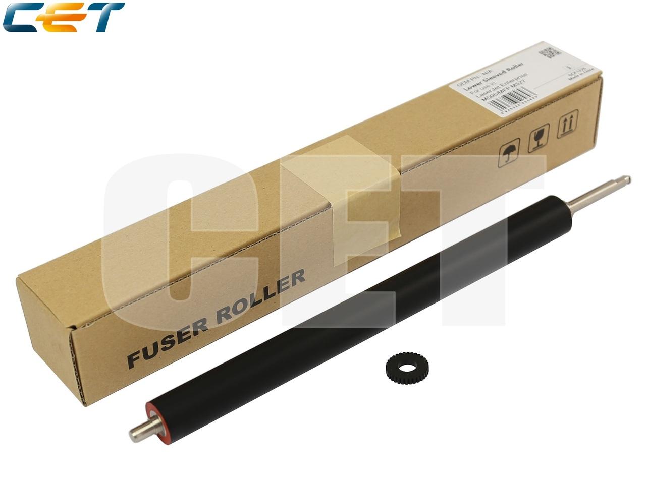 Резиновый вал для HP LaserJet Pro M501/M506/M527 (CET),CET2589