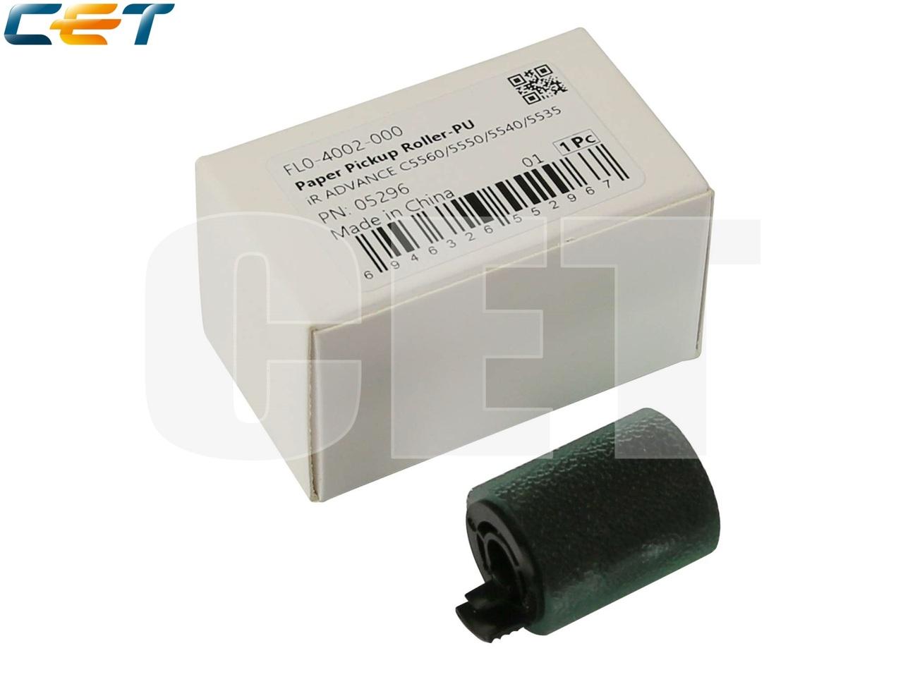 Ролик подхвата FL0-2885-000 для CANON iR ADVANCEC5560/C5550/C5540/C5535/C5560i/C5550i/C5540i/C5535i (CET),CET5296