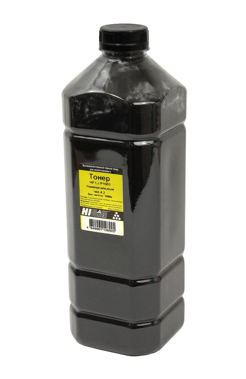 Тонер Hi-Black Универсальный для HP LJ P1005, Тип 4.2, Bk, 1кг, канистра