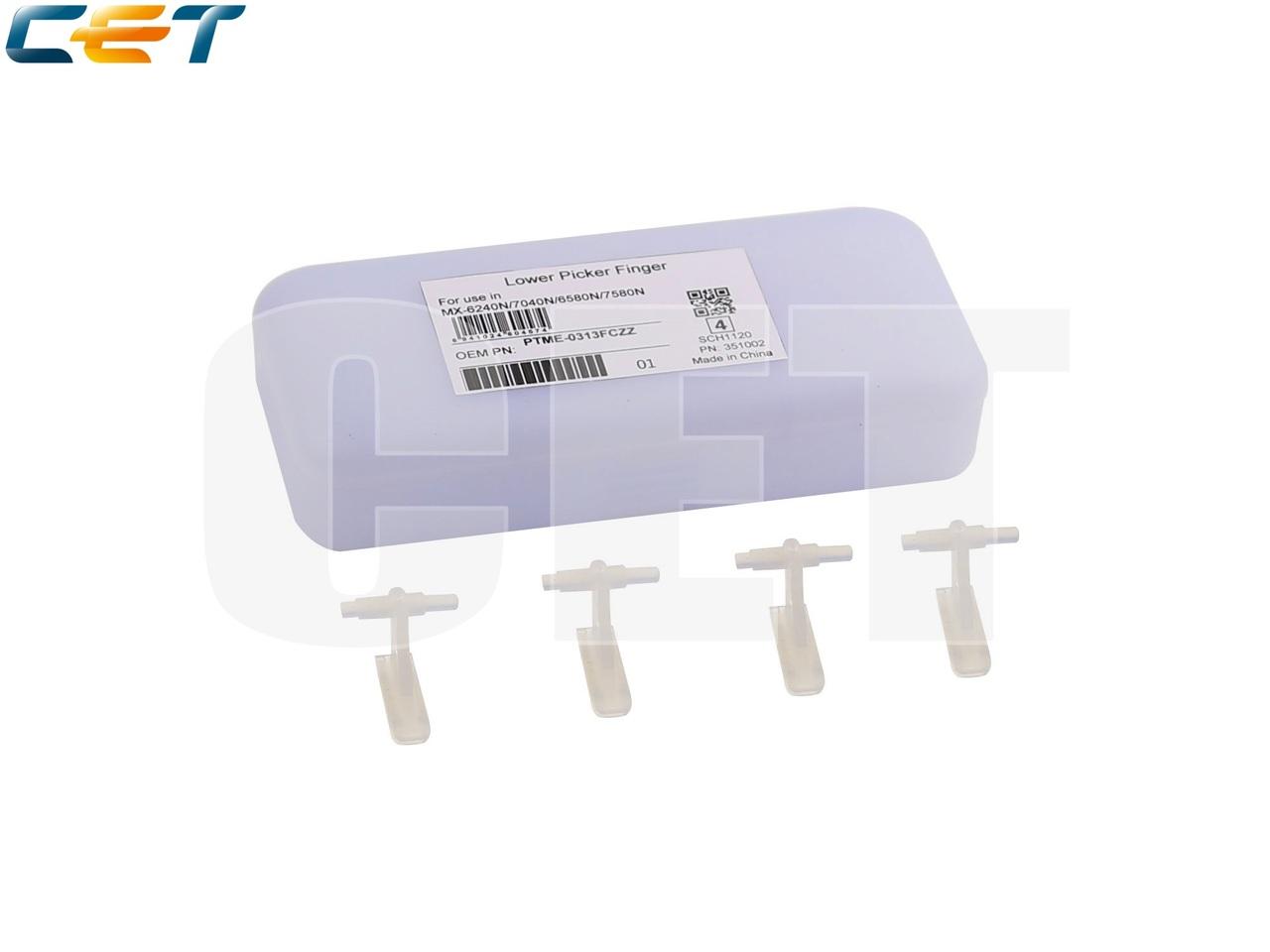 Сепаратор резинового вала PTME-0313FCZZ для SHARPMX-6240N/7040N/6580N/7580N (CET), CET351002