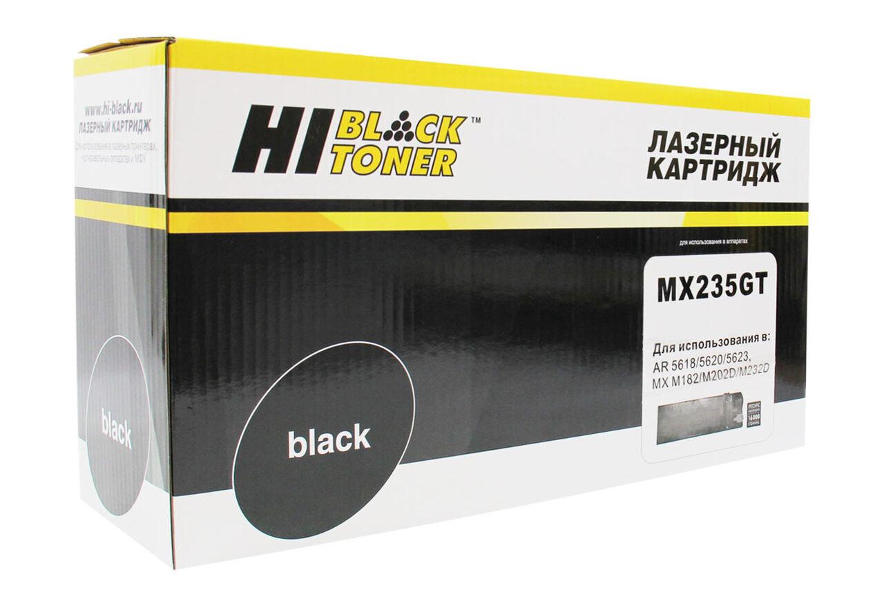 Тонер-картридж Hi-Black (HB-MX235GT) для SharpAR-5618/D/N/5620D/N/5623D/N, 16K