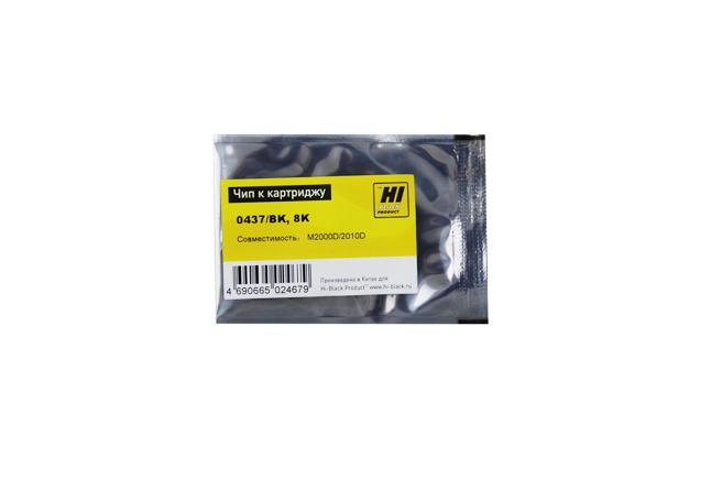 Чип Hi-Black к картриджу Epson AcuLaser M2000(S050435), 8K