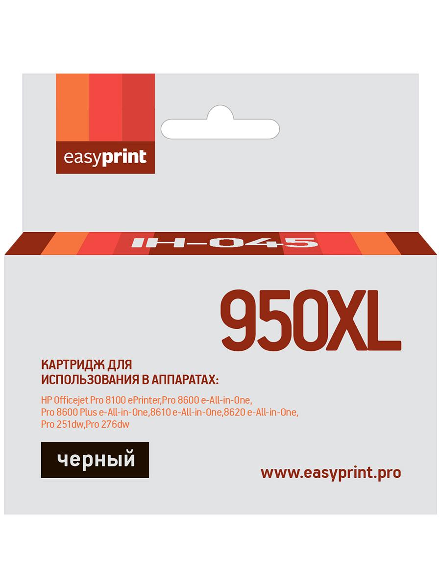 Картридж EasyPrint IH-045 №950XL для HP Officejet Pro8100/8600/251dw/276dw, черный