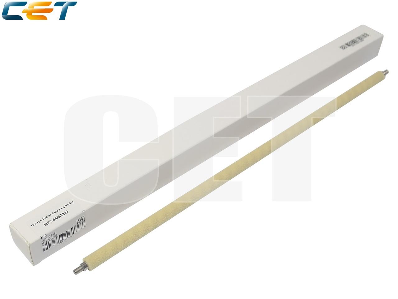 Ролик очистки ролика заряда для RICOH MPC2003/MPC2503(CET), CET6286