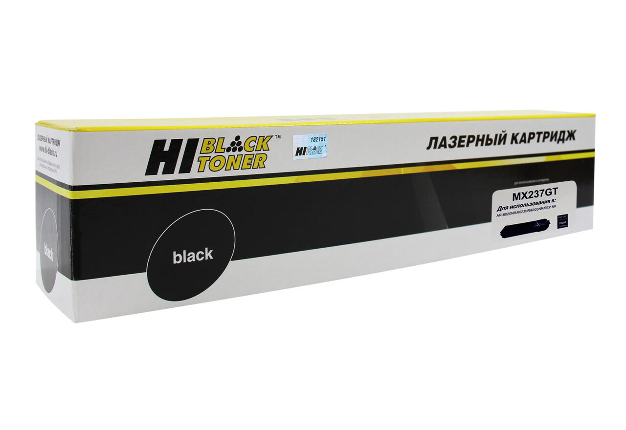Тонер-картридж Hi-Black (HB-MX237GT) для SharpAR-6020NR/6023NR/6026NR/6031NR, 17К