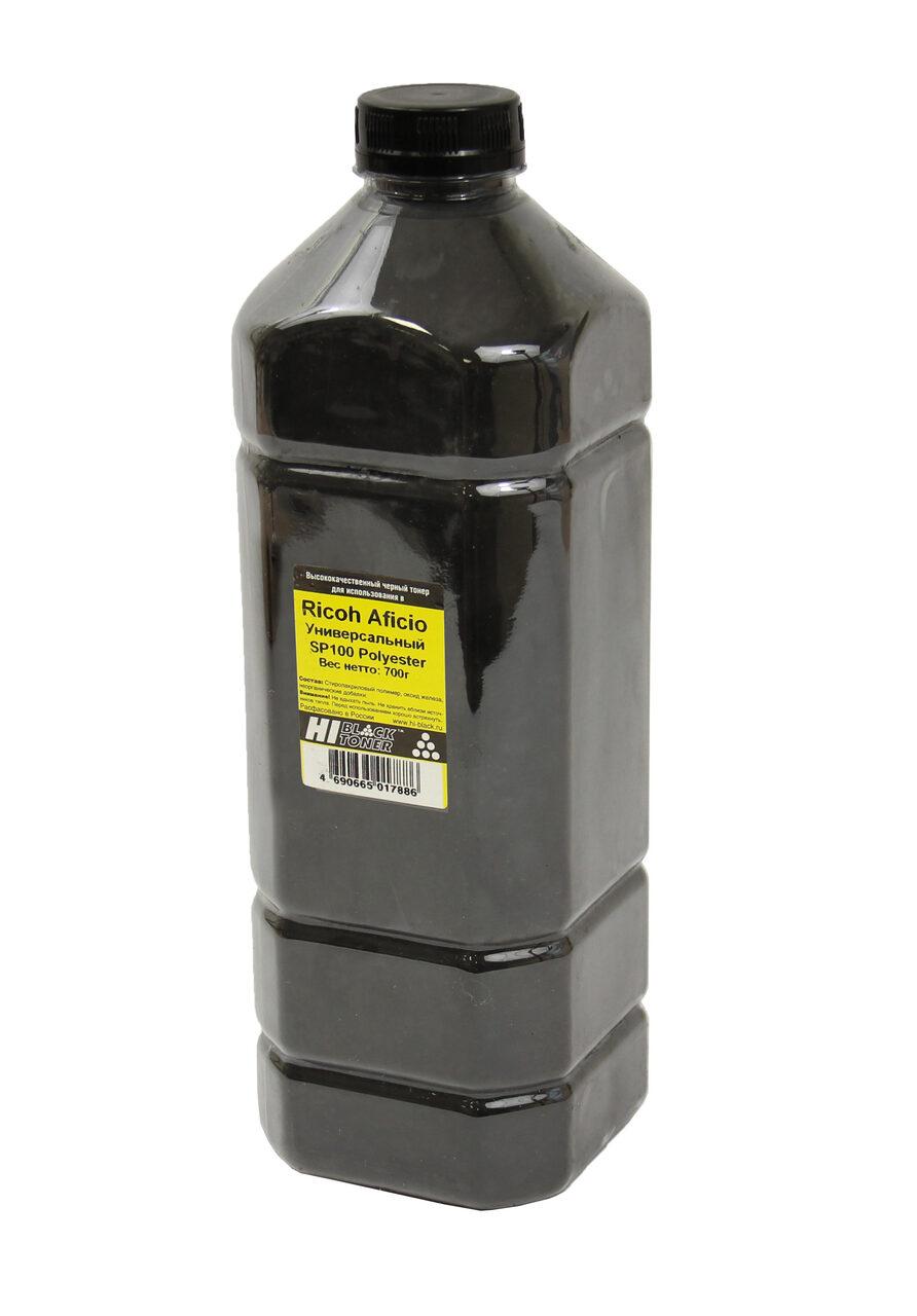 Тонер Hi-Black Универсальный для Ricoh Aficio SP 100,Polyester, Bk, 700 г, канистра
