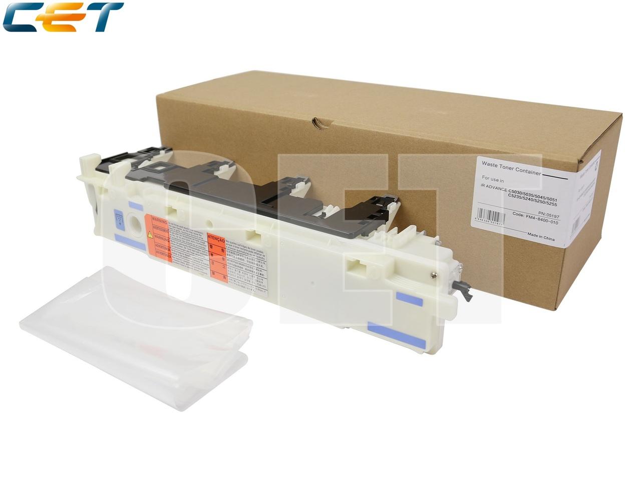 Бункер отработанного тонера FM4-8400-010, FM3-5945-010для CANON iR ADVANCEC5030/C5035/C5045/C5051/C5235/C5240/C5250/C5255 (CET),CET5197