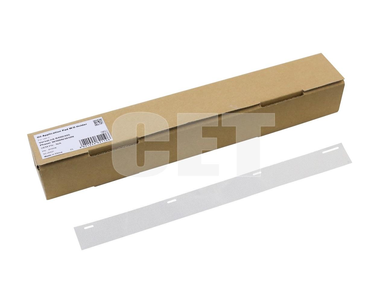 Тканевая накладка прижимной планки фьюзера для XEROXVersaLink B405/400, WorkCentre 3655X (CET), CET311018