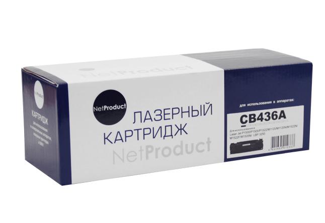 Картридж NetProduct (N-CB436A) для HP LJP1505/M1120/M1522, 2K