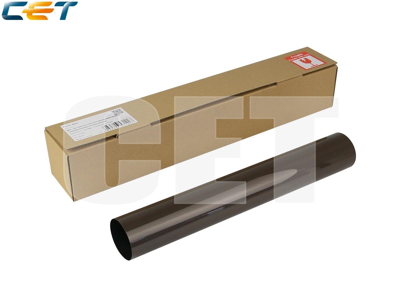 Термопленка для SHARPMX-3050N/3070N/3550N/3570N/4050N/4070N (CET), CET7122