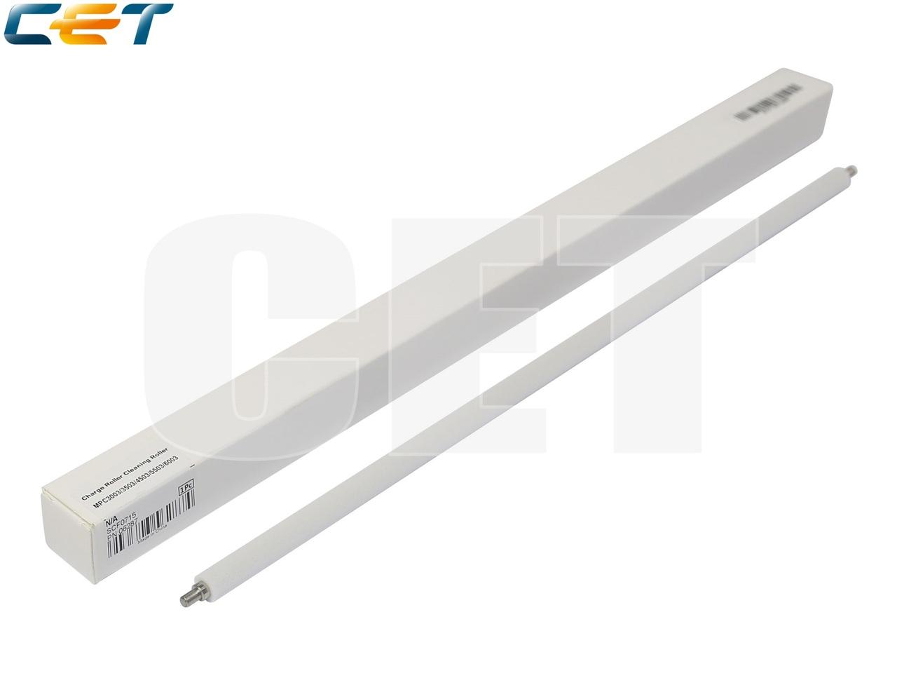 Ролик очистки ролика заряда для RICOHMPC3003/MPC3503/MPC4503/MPC5503/MPC6003 (CET),CET6287