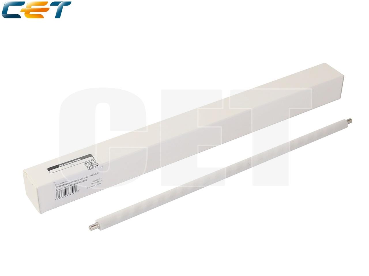 Ролик очистки ролика заряда для RICOHSPC435DN/MPC401/Aficio SPC430DN/MPC300/400 (CET),CET6856