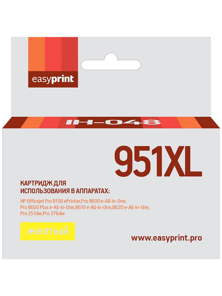 Картридж EasyPrint IH-048 №951XL для HP Officejet Pro8100/8600/251dw/276dw, желтый