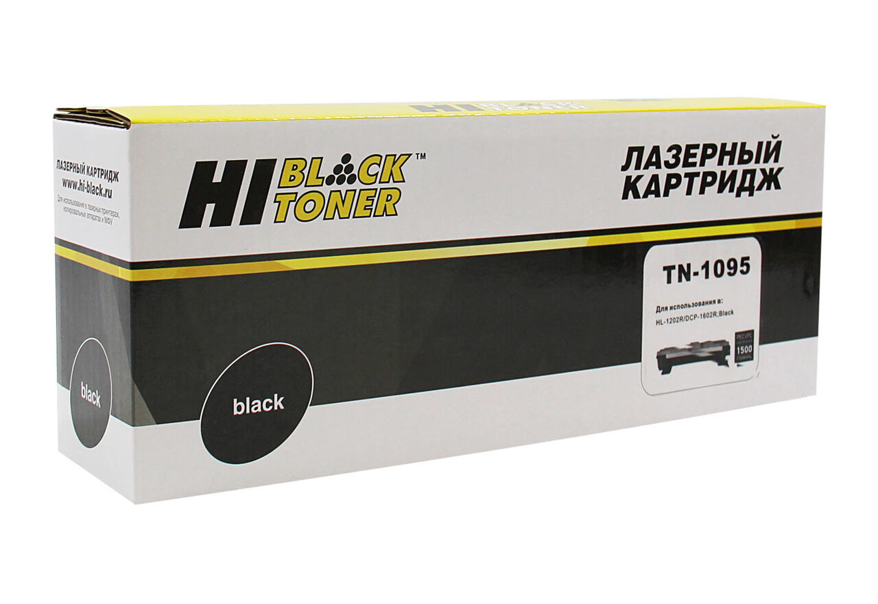 Тонер-картридж Hi-Black (HB-TN-1095) для BrotherHL-1202/DCP1602, 1,5K