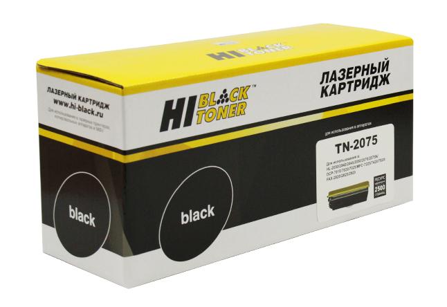Тонер-картридж Hi-Black (HB-TN-2075) для BrotherHL-2030/2040/2070/7010/7420/7820, 2,5K