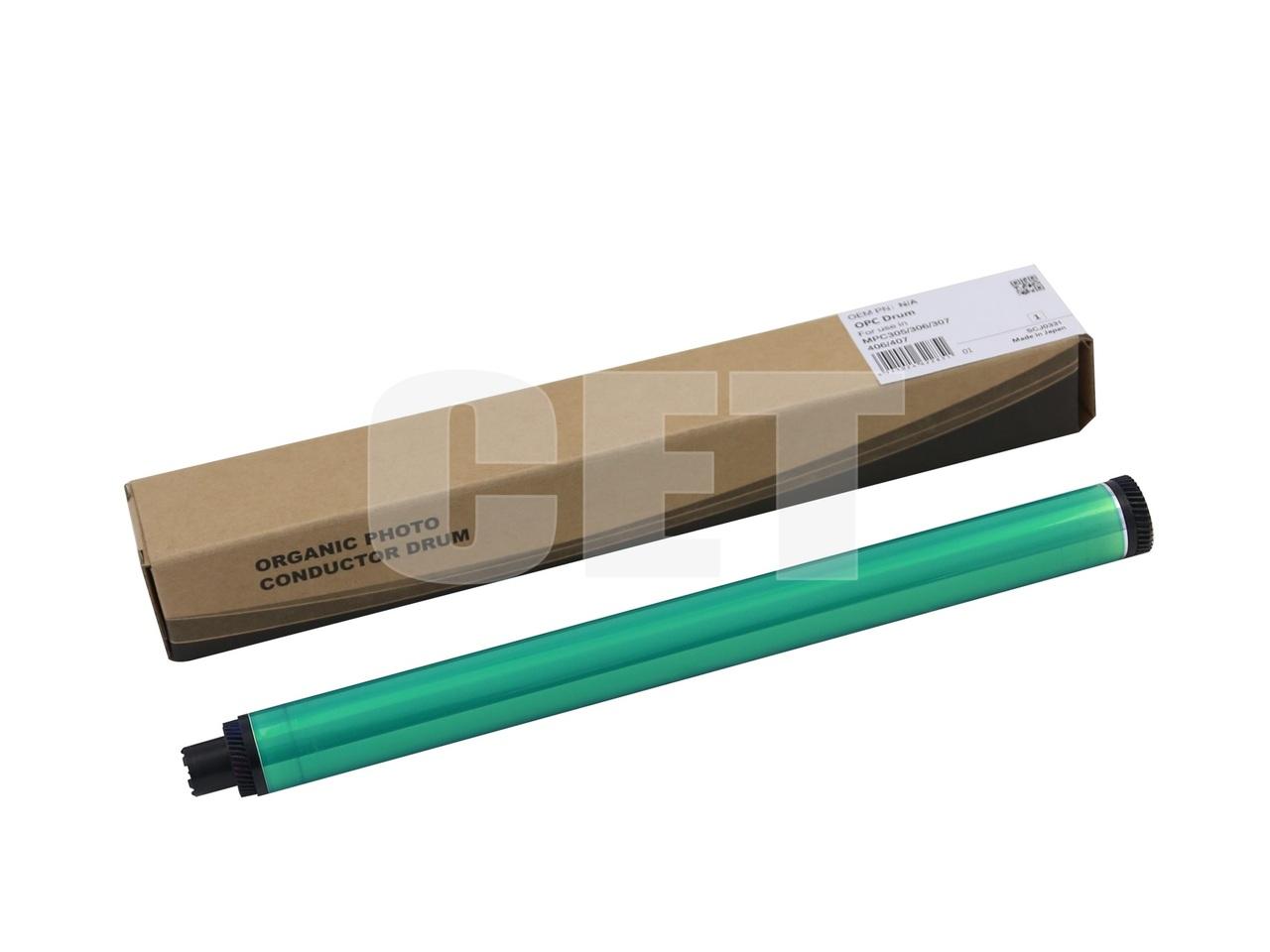 Барабан (Япония) для RICOH MPC307/407/406 (CET), 60000стр., CET101040