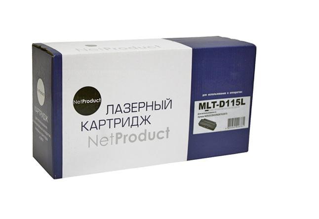 Картридж NetProduct (N-MLT-D115L) для Samsung XpressSL-M2620/2820/M2670/2870, 3K