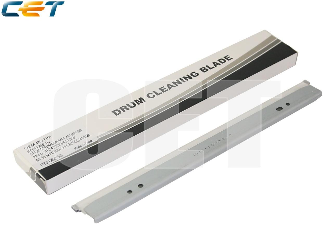 Ракель для RICOH MPC401, AficioMPC300/400/430DN/431DN/435DN/440DN (CET), CET6853
