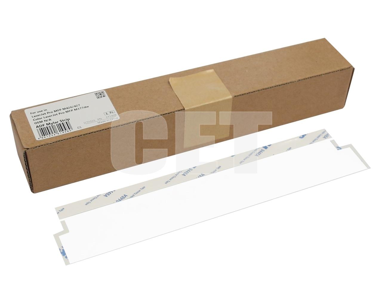 Майларовая накладка ADF для HP LaserJet Pro MFPM426/427/477fdn (CET), CET371009