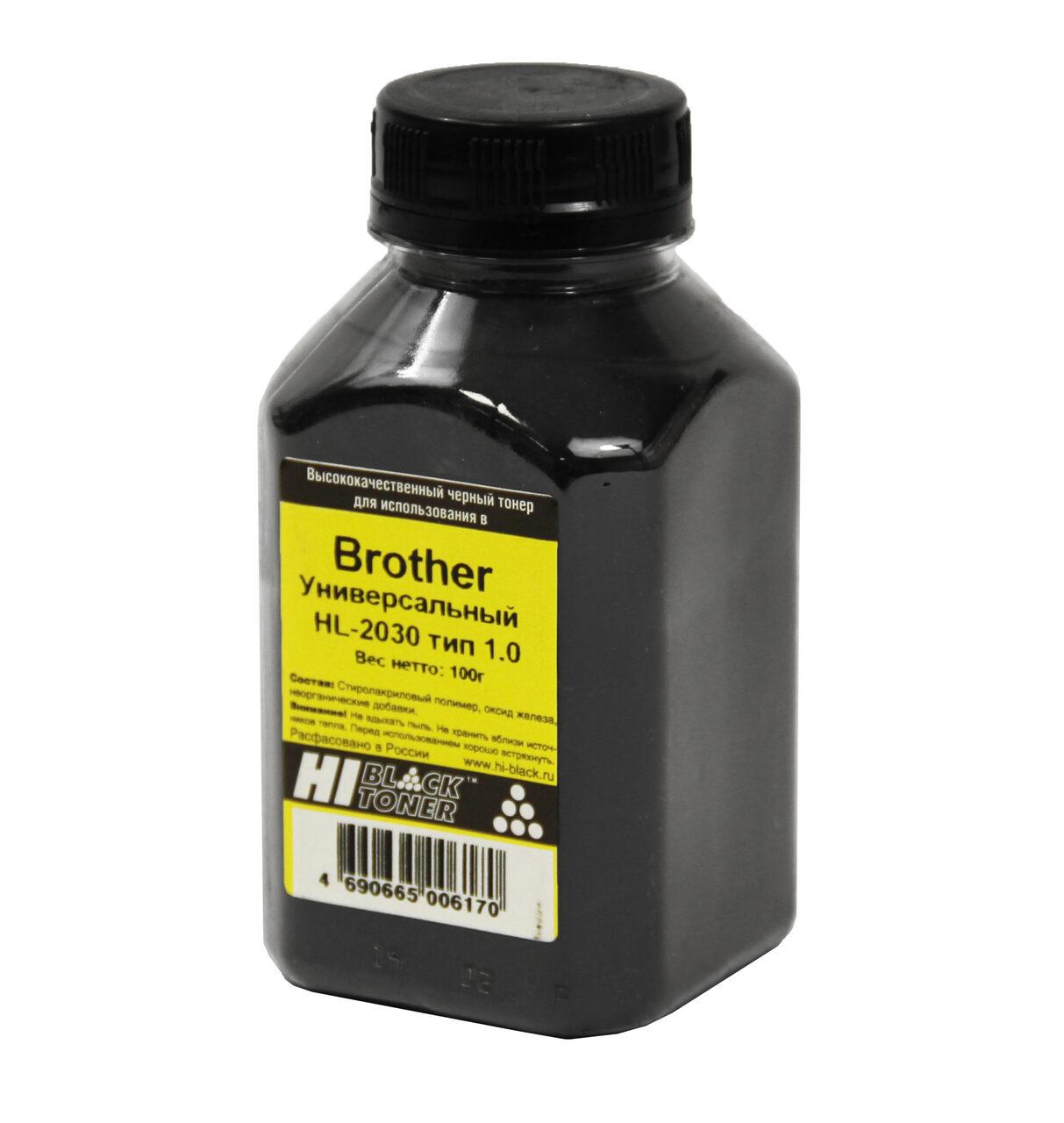 Тонер Hi-Black Универсальный для Brother HL-2030, Тип 1.0,Bk, 100 г, банка
