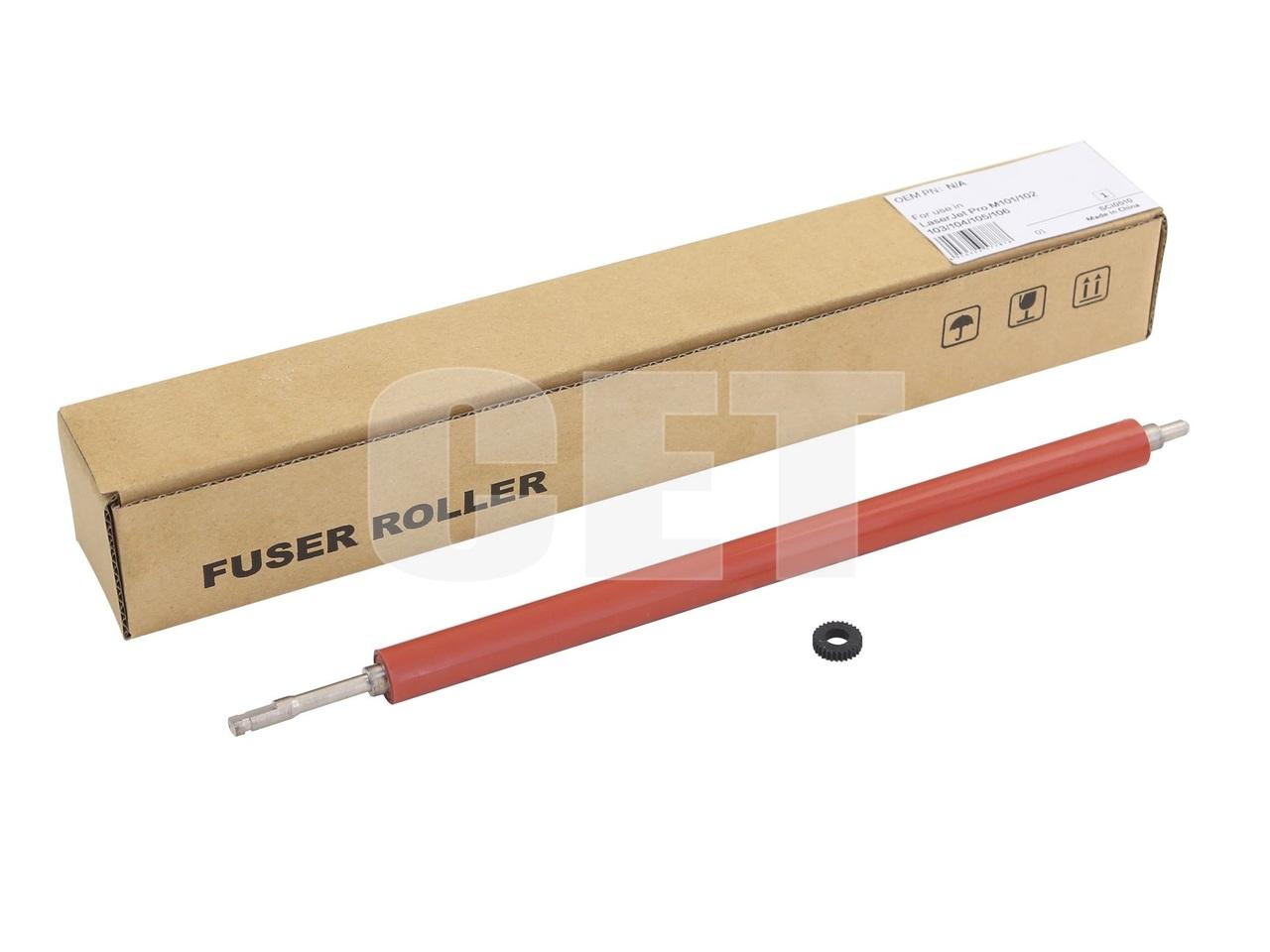 Резиновый вал для HP LaserJet ProM15a/16a/28a/29a/30a/101/102/104/106/131/134 (CET), CET7787