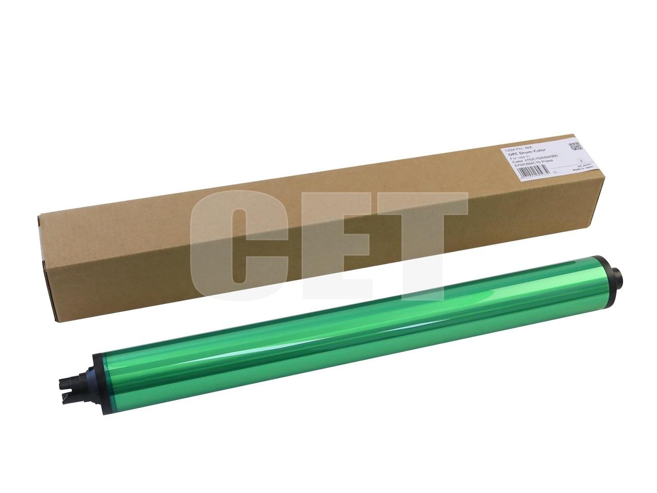 Барабан (Япония) для XEROX Color C60/70/75 Press (CET)CMY, 158000 стр., CET101018