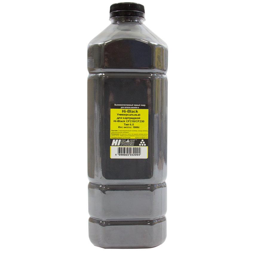 Тонер Hi-Black Универсальный для картриджей Hi-BlackCF218/CF230, Тип 6.5, Bk, 1 кг, канистра