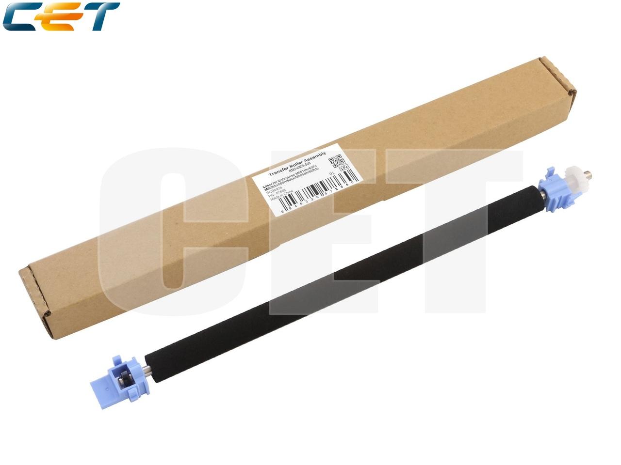 Ролик переноса в сборе RM2-6800-000 для HP LaserJetEnterprise M607dn/608dn/609dn/MFP M631dn/632h (CET),CET7866