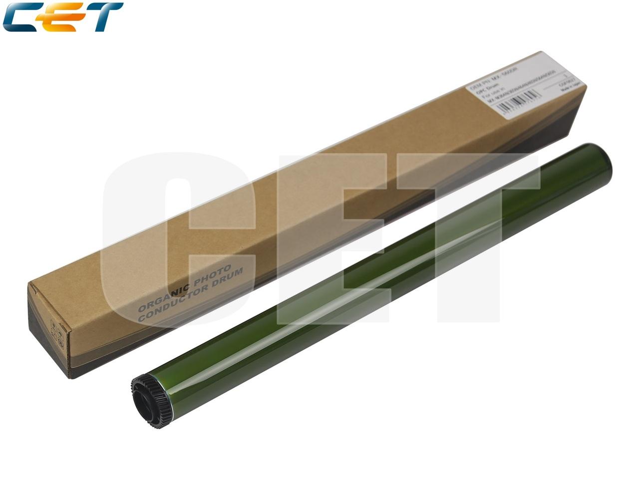 Барабан (Япония) для SHARPMX-M364N/M365N/M464N/M465N/M564N/M565N (CET), 300000стр., CET7695