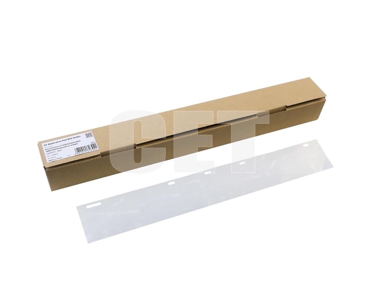 Тканевая накладка прижимной планки фьюзера для XEROXVersaLink B7025/7030, C7020/7030 (CET), CET311013