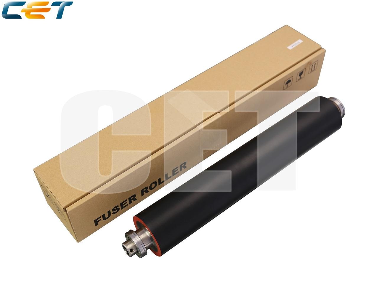 Резиновый вал с бушингами 57GAR72200, 57GA-5280 дляKONICA MINOLTA Bizhub Pro 920/950 (CET), CET7093
