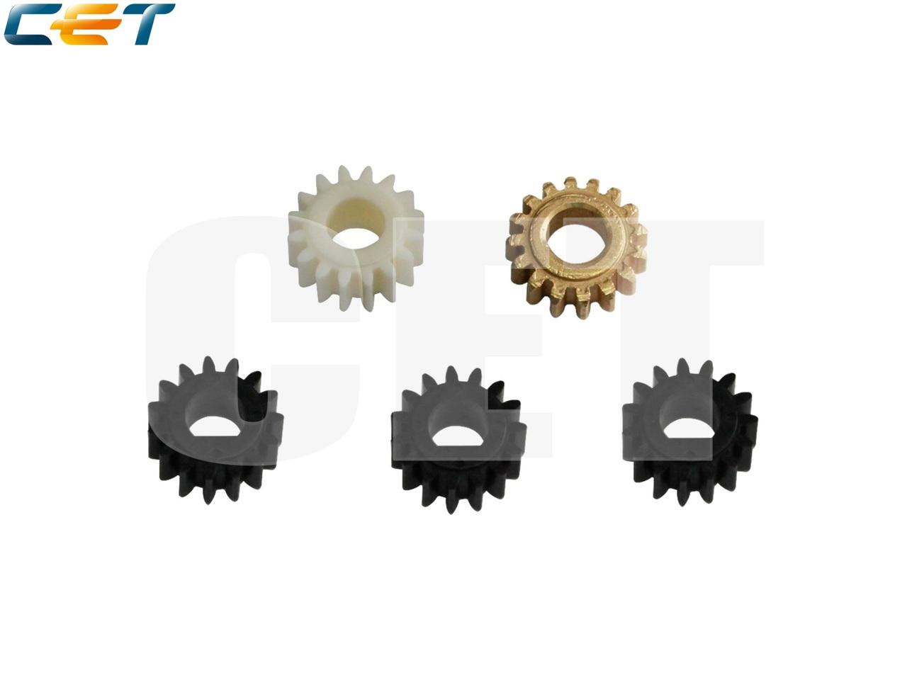 Комплект шестерен блока проявки для RICOH Aficio 1022/1027(CET), CET5999