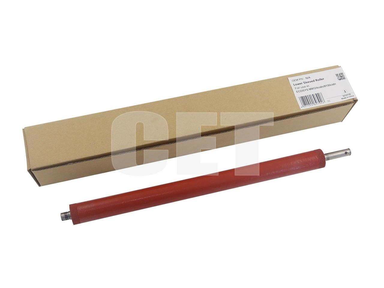 Резиновый вал для KYOCERA ECOSYS M8124cidn/8130cidn(CET), (WW), CET211012
