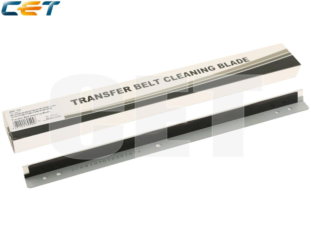 Лезвие очистки ленты переноса CCLEZ0217FC31 для SHARPMX-2310U/2610N/2615N (CET), CET281014