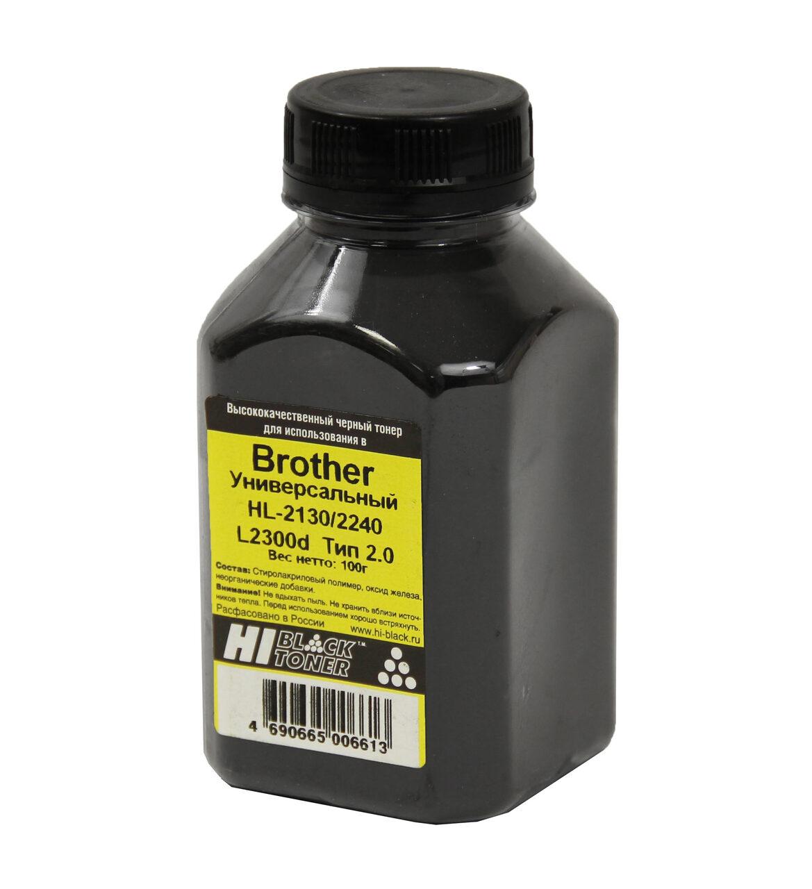 Тонер Hi-Black Универсальный для BrotherHL-2130/2240/L2300d, Тип 2.0, Bk, 100 г, банка