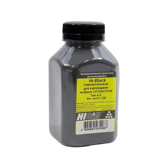Тонер Hi-Black Универсальный для картриджей Hi-BlackCF218/CF230, Тип 6.5, Bk, 65 г, банка