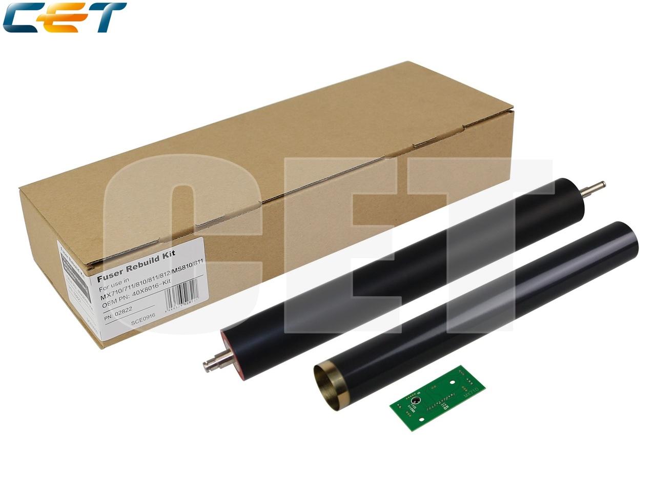 Комплект восстановления фьюзера (термопленка, резиновыйвал, чип) для LEXMARKMX710/MX711/MX810/MX811/MX812/MS810/MS811/MS812(CET), CET2822