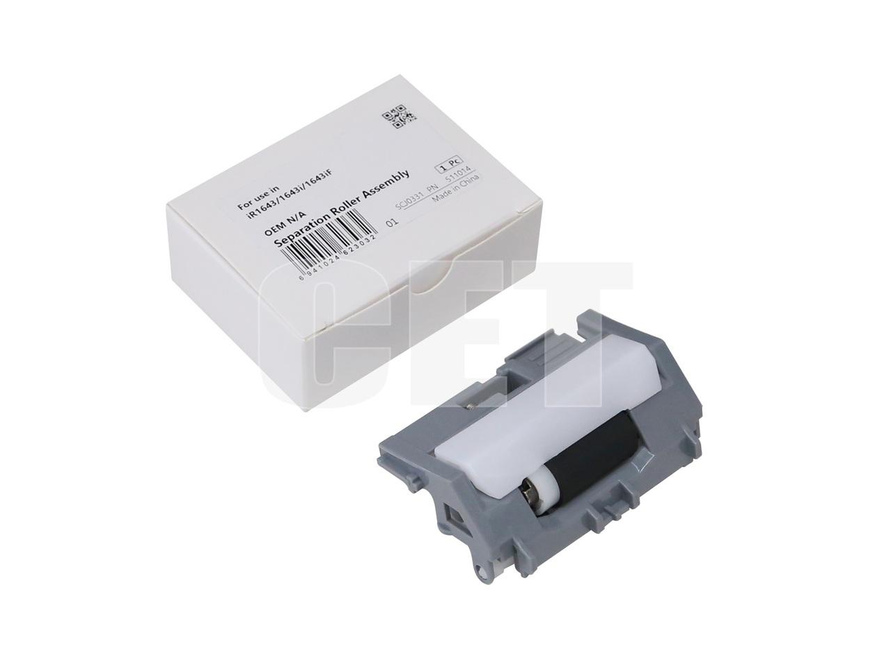 Ролик отделения в сборе для HP LaserJet ProM402dn/M402dw/M402 (CET), CET511014