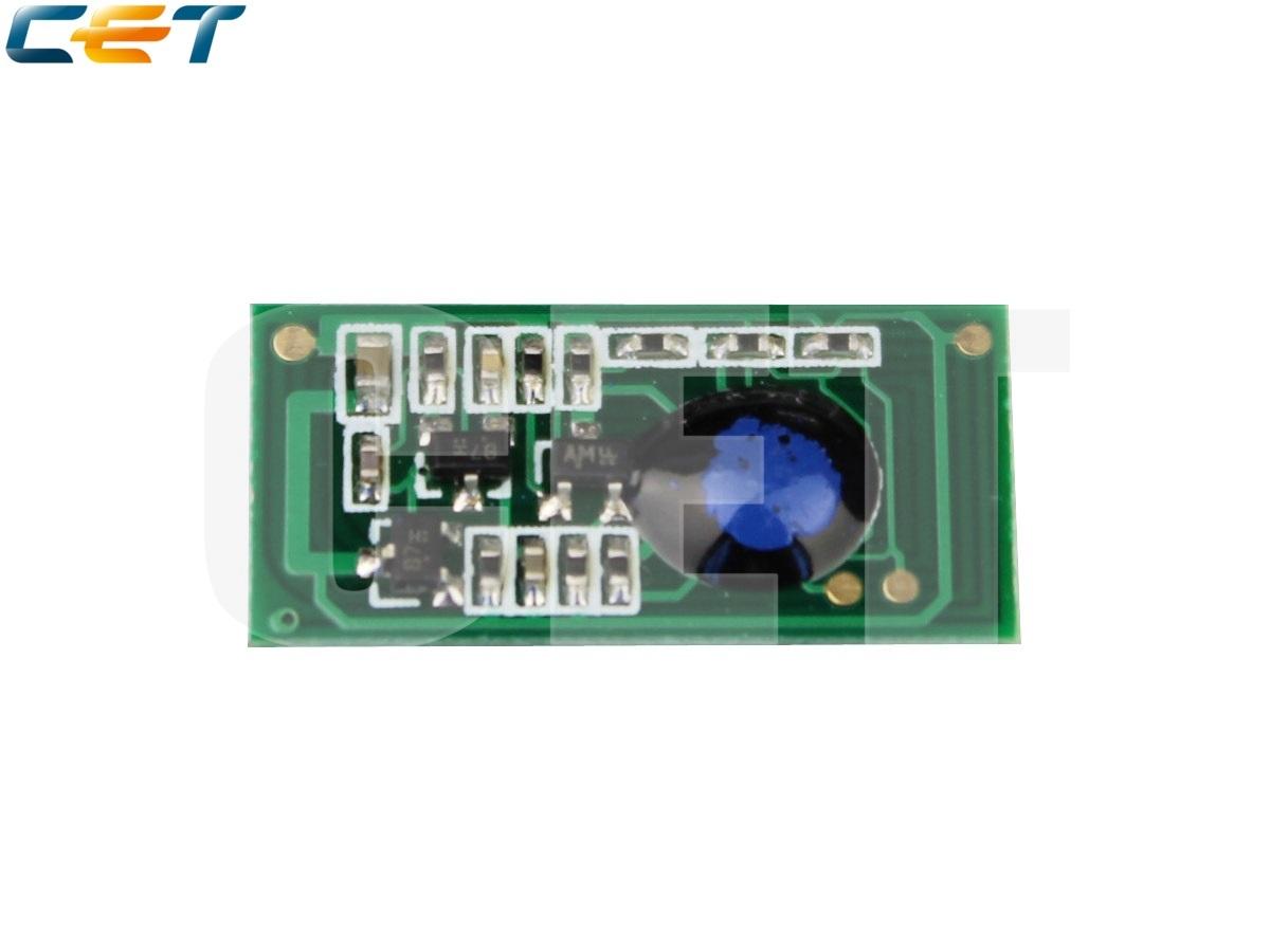 Чип картриджа для RICOH Aficio MPC2030/2050/2550/2530(CET) Cyan, (WW), 5500 стр., CET8283