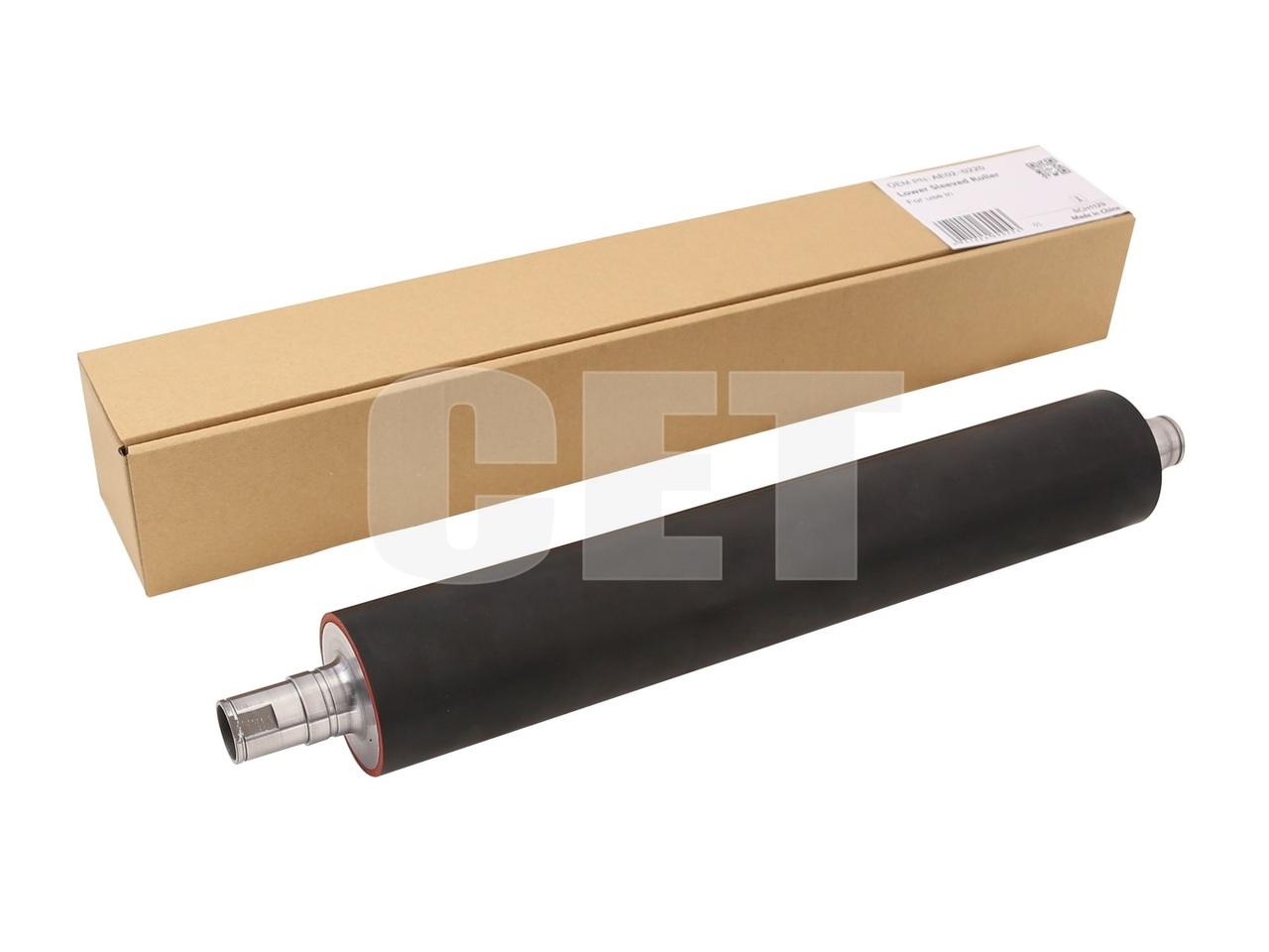 Прижимной вал AE02-0220 для RICOH Pro8100EX/8100se/8110s/8120s (CET), CET211002