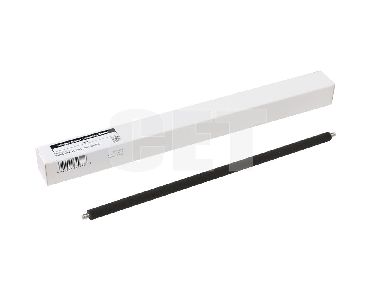 Ролик очистки ролика заряда для RICOH P501/502, IM350/430F(CET), CET241013