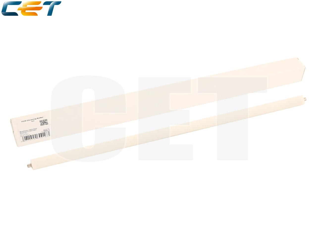 Ролик очистки ролика заряда для XEROX WorkCentre 5955i(CET), CET241001