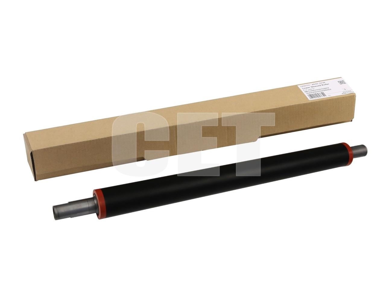 Прижимной вал AE02-0247, AE02-0223 для RICOHMPC4503/5503/6003/3003/3503/2003/2503 (CET), CET211014