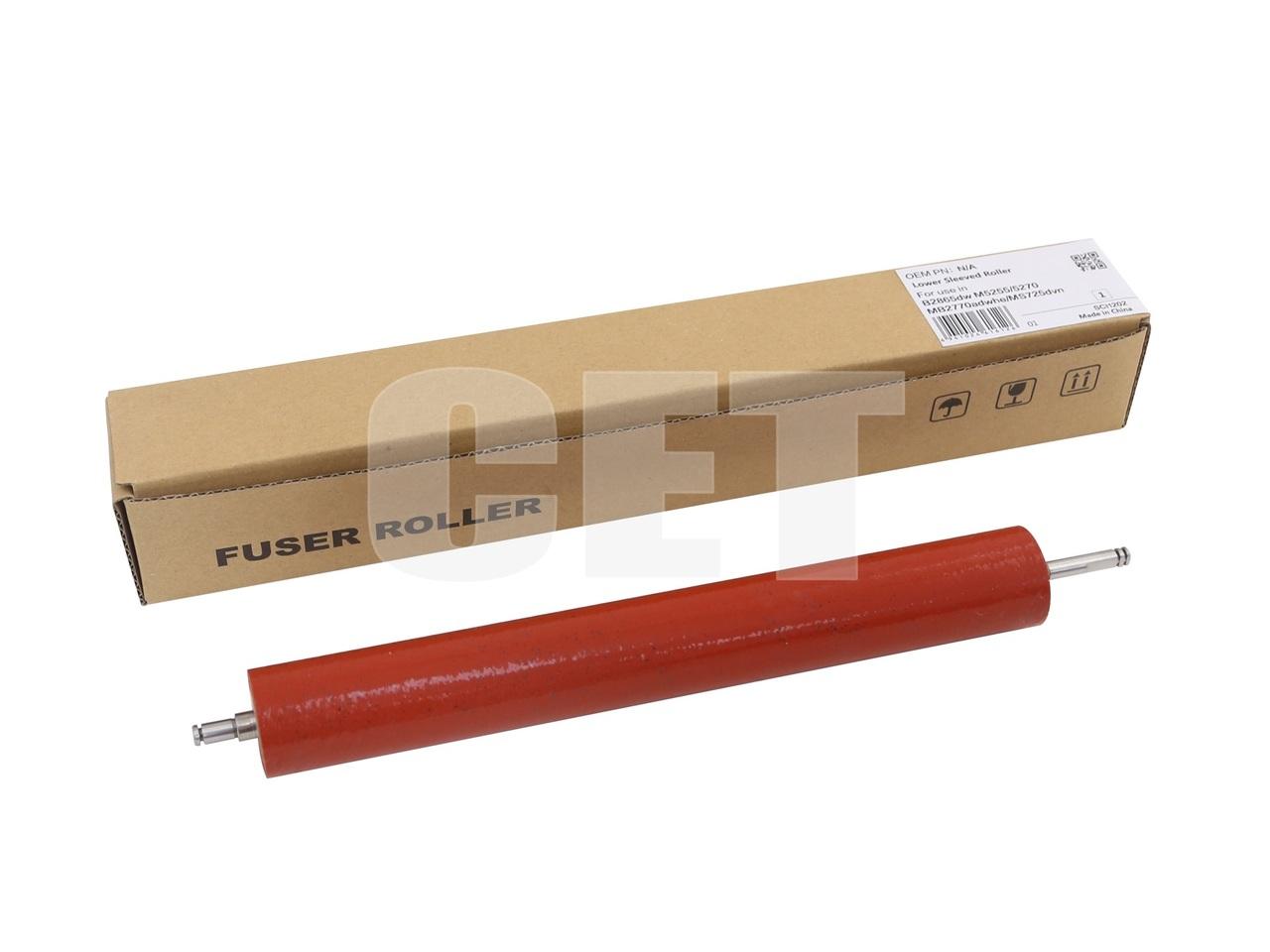 Резиновый вал для LEXMARK MX722ade/MS821dn/823dn(CET), CET211020