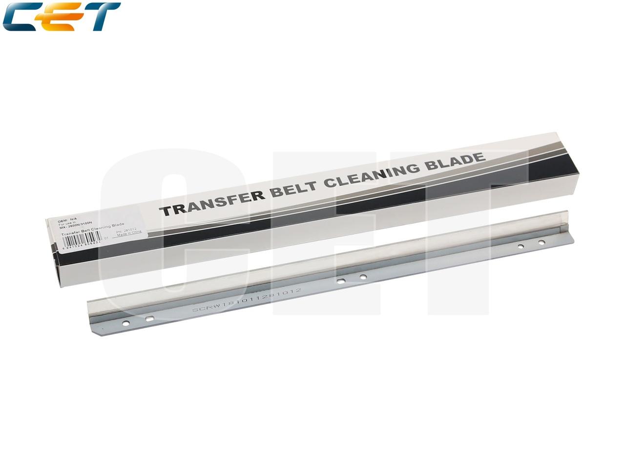 Лезвие очистки ленты переноса для SHARPMX-4100N/4101N/5001N/3100N (CET), CET281012
