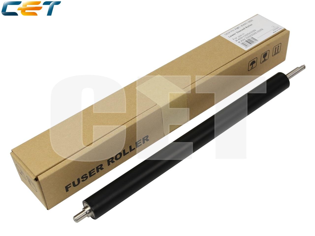 Резиновый вал для CANON iR ADVANCEC3325i/C3330i/C3320/C3320L/C3320i (CET), CET5261