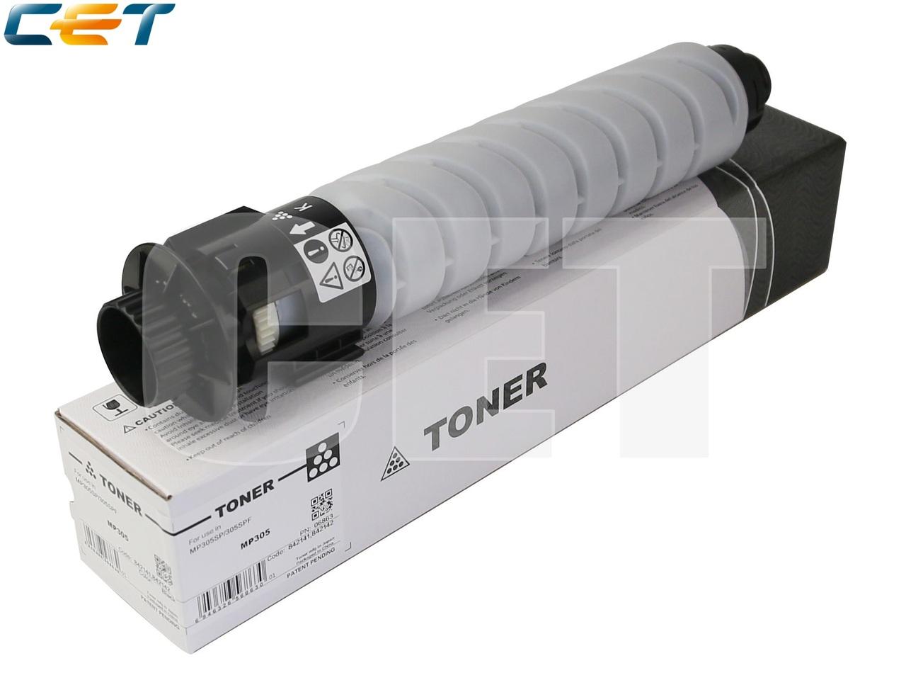 Тонер-картридж (CPP) 842142 для RICOH MP305SP/305SPF(CET), 230г, 9000 стр., CET6863