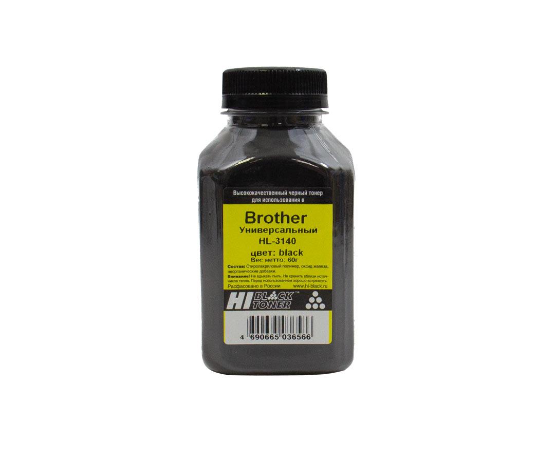 Тонер Hi-Black Универсальный для Brother HL-3140, Bk, 60 г,банка
