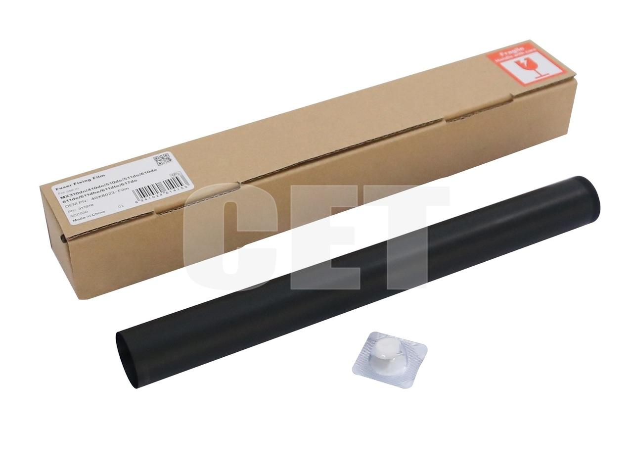 Термопленка 40X8023-Film для LEXMARKMX317dn/MX510de/MS417dn/MX417de (CET), CET311010